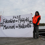 Antye Greie-Ripatti and Ryoko Akama made Sonic Boat Journey from Hailuoto to Pyhäjoki. Photo by Liisa Louhela.