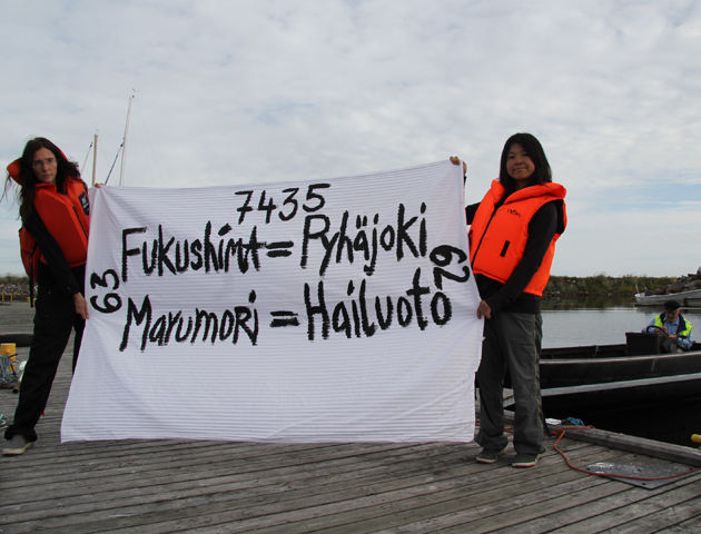 Antye Greie-Ripatti and Ryoko Akama made Sonic Boat Journey from Hailuoto to Pyhäjoki. Photo by Liisa Louhela.